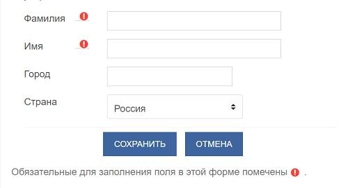 регистрация фио
