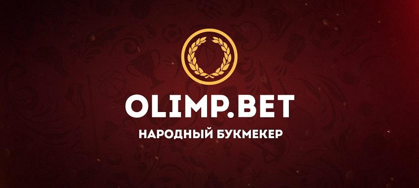Олимп бет логотип