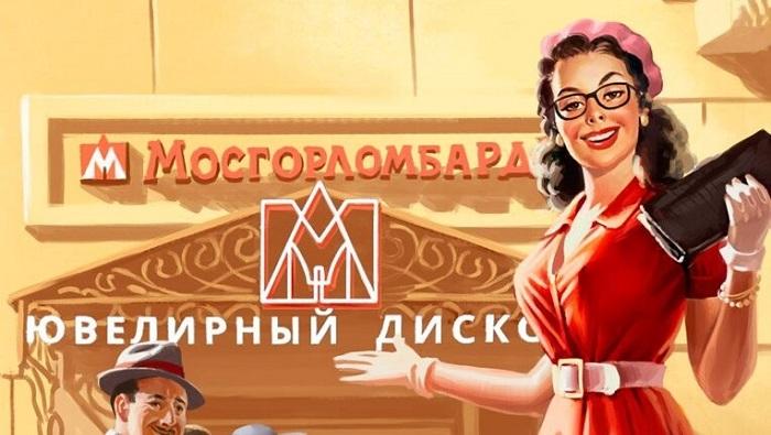 Иллюстрации Валерия Барыкина