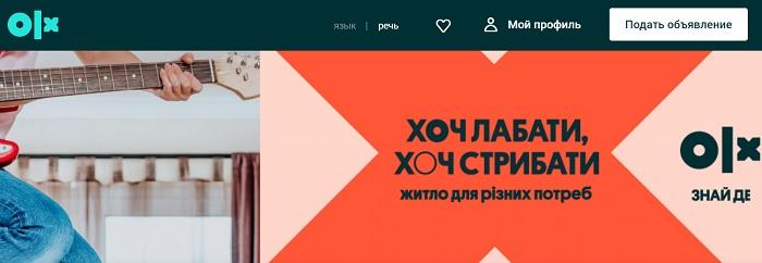 сайт оликс