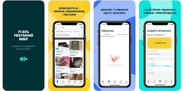 олх мобильное приложение