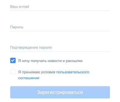 онлайн тест пад регистрация