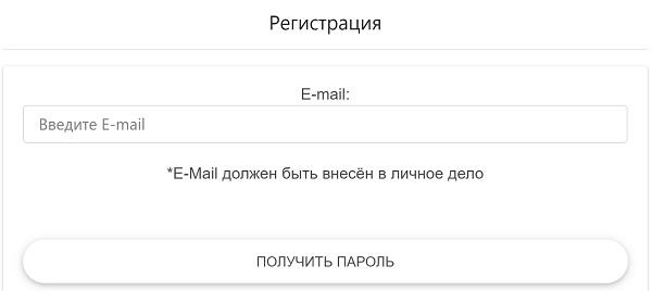 Регистрация ЮРГПУ