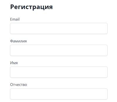 регистрация ннгасу