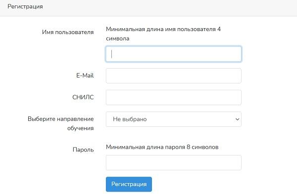 регистрация эос