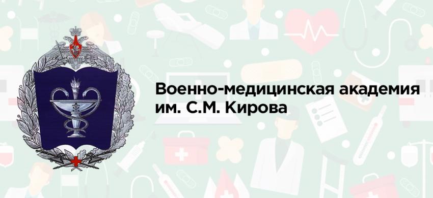 ЭОС ВМедА логотип